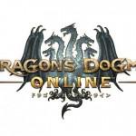 ドラゴンズドクマオンラインは課金で何ができるのか、無課金でも平気なの?