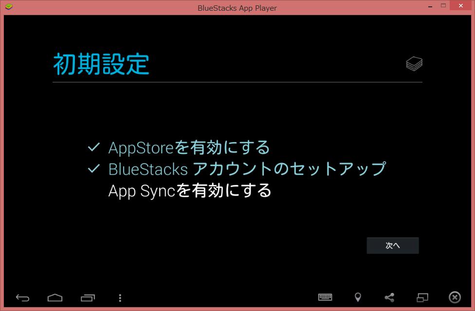 AppSync