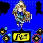 【ワールドギミック】リセマラのやり方と当たりキャラ紹介とレビュー【ワーギミ】