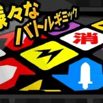 【ワールドギミック】マルチプレイの遊び方【ワーギミ】