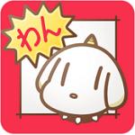 無料スマホアプリ『マンガワン』で人気漫画が毎日読める!