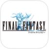 FFシリーズのスマホで遊べるゲームアプリまとめ