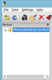 バックアップファイルを右クリック