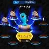 【ポケコマ】ポケモンコマスターのレベル上げ方法【フュージョン】