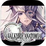 【VA】ヴァルキリーアナトミアのチュートリアルまで触ったレビュー