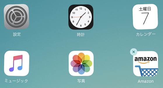 ずっと「待機中」になってるアプリがウザい!そん …