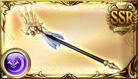 SSRアンノウン武器