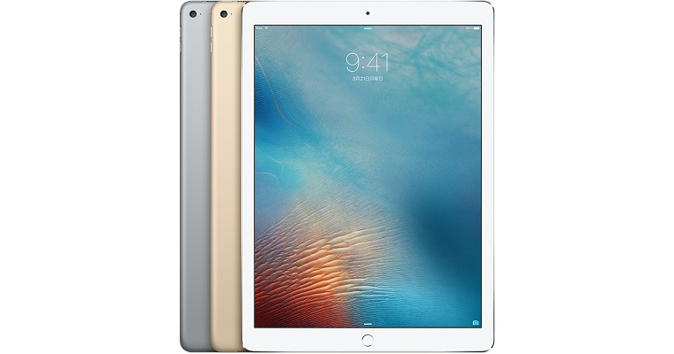 iPadProの評価