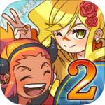 【攻略】「大繁盛!まんぷくマルシェ2」【無料スマホゲームレビュー】