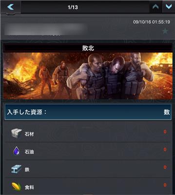 戦争ができるスマホゲーム