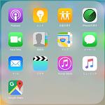 いらないアプリを削除