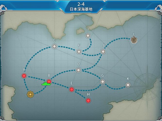 日本深海基地