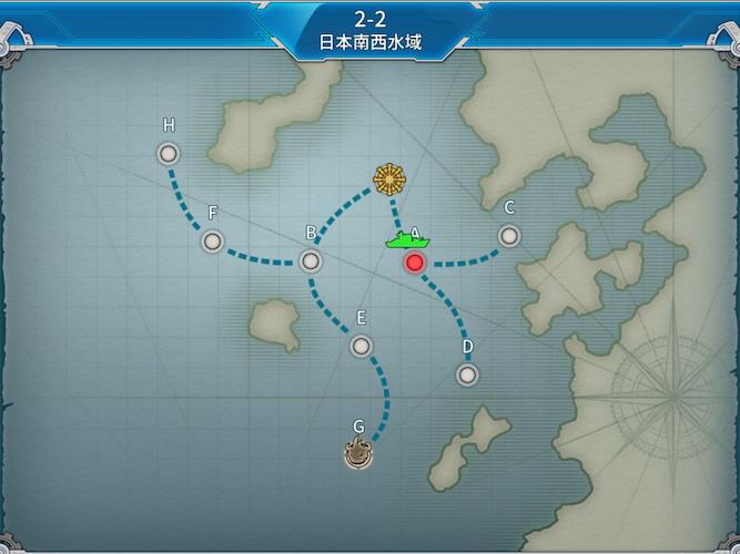 日本南西水域