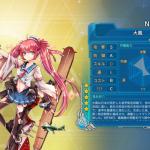 【戦艦少女R】おすすめの空母とスキルを紹介!制空権の効果は?