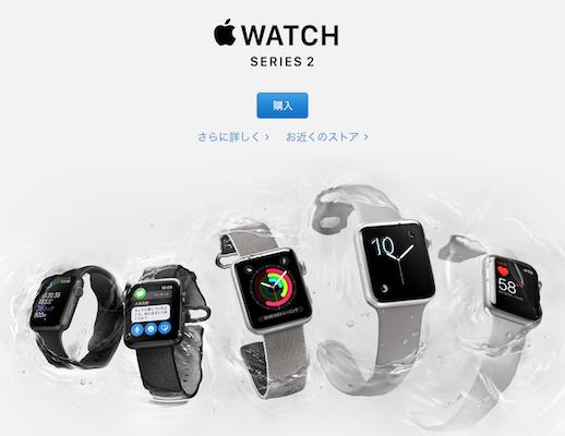 Appleからのメール