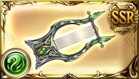西風の竪琴