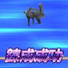 【SOアナムネシス】錬成合成で武器を入手!交換コインで☆5武器を!