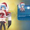 【戦艦少女R】Happy Christmas & New Yearイベントスケジュール