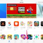 【iPhone・iPad】購入したことのある有料アプリは消しても無料で再ダウンロードできる?