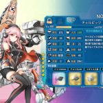 【戦艦少女R】おすすめの戦艦と巡戦艦のスキルを紹介