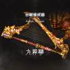 【グラブル】天星器(古戦場武器) ・「真」の制作に必要な素材の集め方
