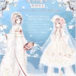 【ミラクルニキ】イベント「愛の誓い」ファラウェイ限定クエスト攻略