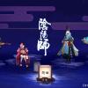 【陰陽師】式神のランクアップ方法!奉為ダルマ(白)を進化素材に!