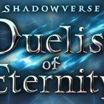 【グラブル】シャドウバースコラボ「Duelist of Eternity」【モルディカイ】