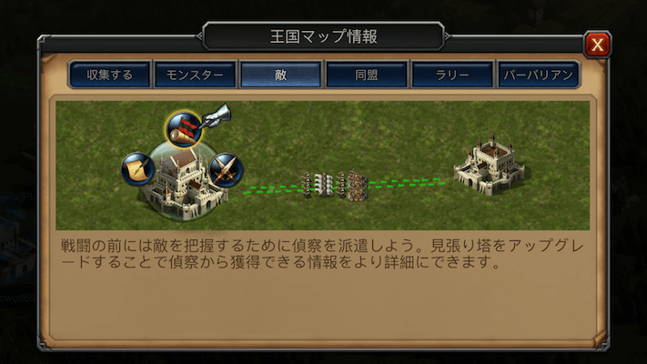 戦闘システム