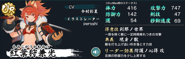 天華百剣 -斬- 2本目 [無断転載禁止]©2ch.net->画像>93枚