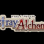 【グラブル】「アストレイ・アルケミスト」アルフェウス攻略