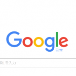 Googleアカウント作成時に本名以外で登録する方法【Gmail】