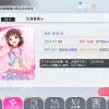 【ミリシタ】アイドルの覚醒方法と素材の入手【ミニクラウン】