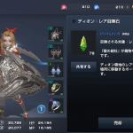 【リネレボ】レア召喚石とモンスターコアの入手方法【モンスター図鑑】