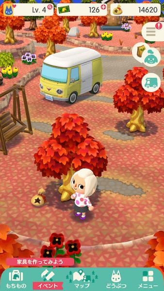 木を揺らす