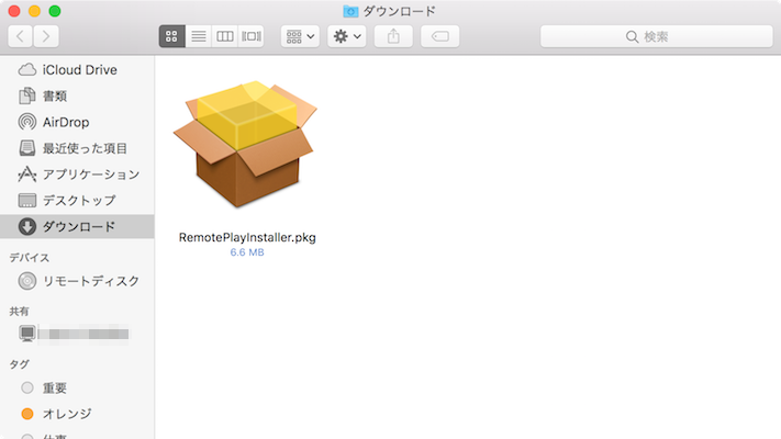 インストールファイル