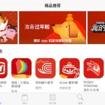 Apple Storeが英語や中国語など海外表記になった時に日本語に戻す方法