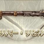 【グラブル】ジョブ専用武器(英雄武器)の第二段階強化に必要な素材と入手方法