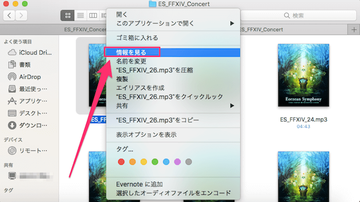 アプリの変更