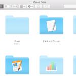 Macで隠しファイルやフォルダを簡単に非表示・表示するショートカットキー