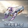 【グラブル】四象武器の秘文書によるスキル追加の方法【王・覇・邪】