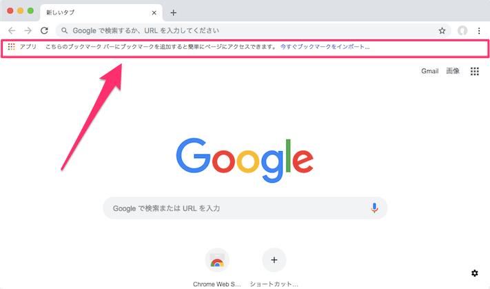 右クリック