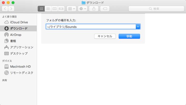 ファイル移動