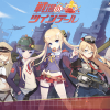 『戦場のツインテール』レビュー!萌要素が強いシューティングアクションゲーム