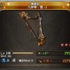 【グラブル】天星器(古戦場武器)の属性変更する方法!依り代と素材の入手