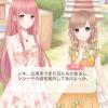 【ミラクルニキ】第3章「キャンディと星の海」プリンセス級Sクリア攻略コーデ
