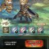 【ミトラスフィア】魔導士のおすすめ装備【武器・防具・装飾】