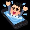 iPhoneの使用時間を把握する方法!1日どれくらいスマホを触ってる?